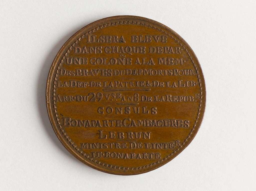 Colonne départementale du Rhône à la mémoire des citoyens morts pour la patrie et la liberté, 25 messidor an VIII (14 juillet 1800)